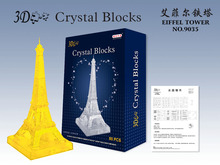 Candice guo! New arrival hot sale plastic toy 3D crystal puzzle France eiffel tower model funny game creative gift 1pc