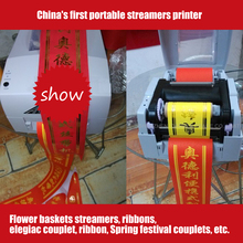 1PC USB thermal transfer ribbon printer with free design software for etiquette label printer textile printing machine(China)