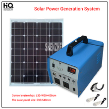 350W,lighting system  generator, solar panels 630*540mm, JL1224 solar power generation system Alternative Energy Generators