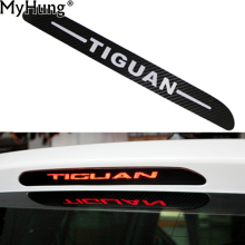 Carbon Fiber Brake Light Decoration Sticker For Volkswagen Tiguan 2010 2011 2012 Brake Lights Cover For VW Tiguan 2013 2014 New