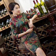 Buy New Arrival Traditional Chinese Short Cheongsam Women's Dress Elegant Silk Qipao Novelty Sexy Dress Size M L XL XXL 3XL F092005 for $32.13 in AliExpress store