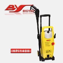 Hpi1400 aluminum alloy trolley household high pressure car washing machine jet power pressure washer