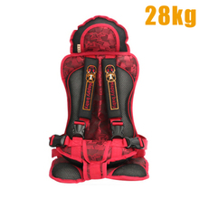 High Quality with lowest price Recaro baby car seat, safety car chair, Car seat cover for baby 1Year-4Years Old or 9Kgs-28Kgs(China)