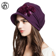 FS Lady Autumn Cotton Hat For Women Fashion Purple Orange Army Green Foldable Beret Hats With Flowers Sequins Warm Cap(China)