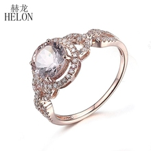 HELON HELON Solid 10K Rose Gold 7mm Round Morganite & Diamonds Jewelry Antique Wedding Unique Fine Ring Gemstone Engagement Ring