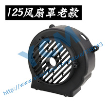 Old Type Scooter Fan Cover GY6 125 150cc Radiating Fan Plastic Part 152QMI 157QMJ Scooter Engine Part Moped Wholesale YCM