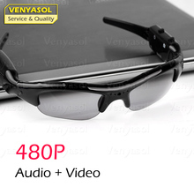 VENYASOL G480 480P Digital Mini Spied Glasses Camera Video Recorder Sunglasses Hidden Secert Security Cam Camcorder DV DVR