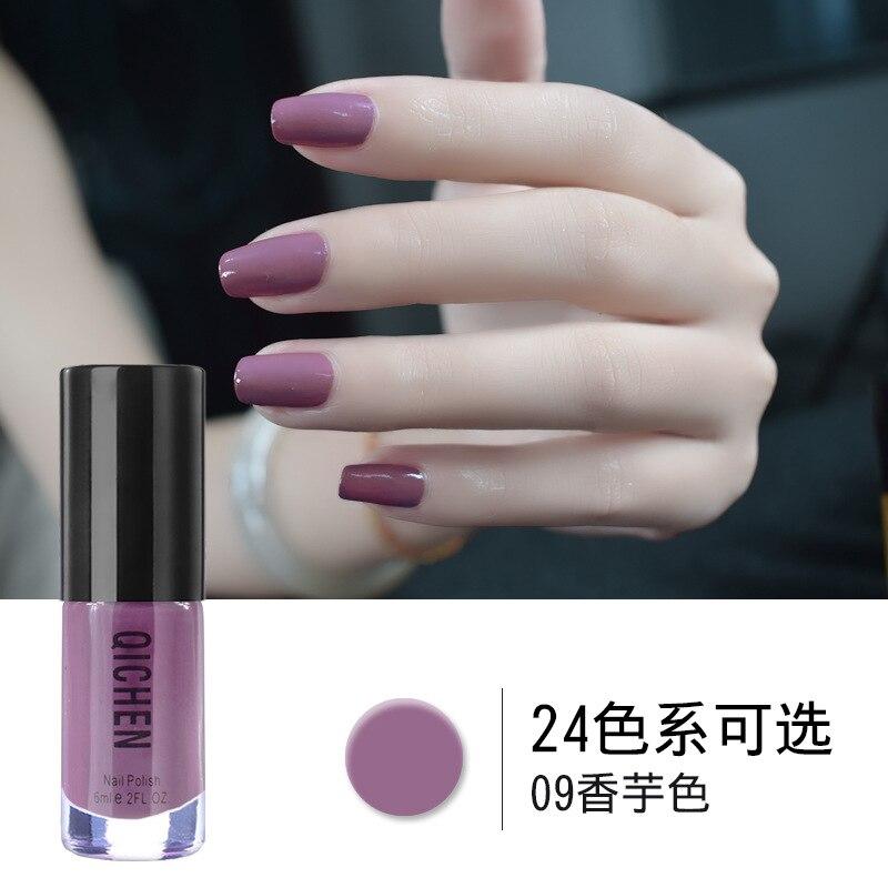 Glitter Peelable Oil Nail Polish Nail Art Beauty 24 Colors Optional 6ml Beauty Fast Dry Strip Off Wearable 2 Weeks Free Shipping