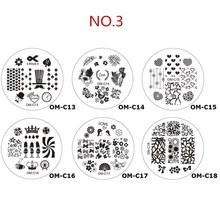 6pcs/set Nail Art Printing Plate Image Stamping Plates DIY Manicure Template Tools Promotions(China)