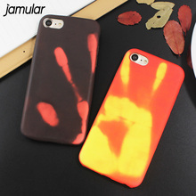 JAMULAR Color Changing Thermal induction Phone Case for iPhone 7 8 6 6s Plus Cover TPU Cover For iphone 6 6s 8 Plus Coque Skin(China)