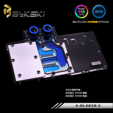 Bykski A-DL48-X GPU Water Cooling Block for PowerColor RX480