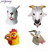 PF 1pc Animal Head Mask Unicorn Lion Various Latex Masks Cosplay Party Horse Mask for Halloween Masquerade Rubber Masks WS001