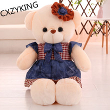 CXZYKING Giant Large Size Teddy Bear Plush Toys Stuffed Toy Birthday gifts Christmas Baby Toy Kawaii Soft Toy For Children 55cm(China)