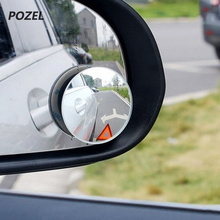 2pcs Car Wide Angle Round Convex Blind Spot Mirror for Ford f150 f250 focus3 focus2 Focus mk2 Kuga