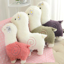 2017 80CM / 70CM Alpaca Grass Mud Horse Camel Doll Plush Toys Pillow Baby Gift Stuffed Dolls For Children's Doll Birthday Gift T(China)