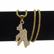 Men New Hiphop Necklace Number 17 Rhinestone Iced Out Bling Pendant 30 inch Chain Jewelry Dropshipping(China)