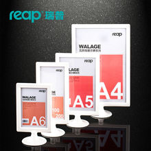 5-pack Reap Walage ABS T-shape desk sign holder card display stand table menu service Label office club business restaurant(China)