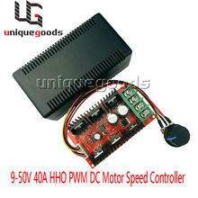 Ship From USA 12V 24V 48V 200HZ 2000W MAX 10-50V 40A DC Motor Speed Control PWM HHO RC Controller(China)