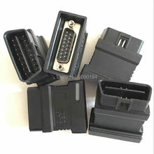 Good quality Smart OBDII OBD2 16E connector use for X431 GX3 diagnostic connector  OBD 2 16 pins Connector