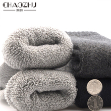 CHAOZHU Men's Winter Socks Canada 30 Degrees Below Zero Resist Cold Wool Socks For Men Thicken Pile Socks(China)