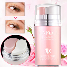 LAIKOU Day Night Eye Cream Under Eye Dark Circle Remover Nursing Elastic Creams Moisturizing Anti-Aging Smooth Repair Dry Skin