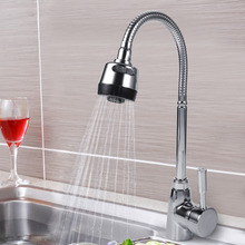 Kitchen Faucet Hot Cold Mixer Water Faucet Kitchen Sink Faucet Zinc Alloy Swivel Spout Single Handle Kitchen Faucet(China)