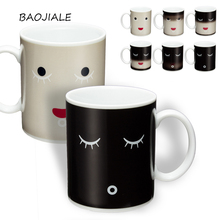 Creative Color Change  Mug For Coffee Tea Lovely Ceramic  Black Colour Smile Face Gift 1Pcs