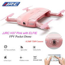 Original JJRC H37 6-Axis Gyro ELFIE WIFI FPV 2.0MP Camera Quadcopter Foldable G-sensor Mini RC Selfie Drone WIFI Helicopter