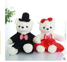 about 30cm wedding dress teddy bears plush toy wedding loves bears soft doll wedding gift , proposal , birthday gift b0858(China)