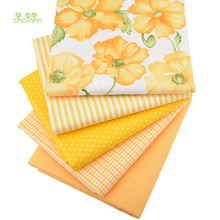 5pcs Cotton Fabric Tissue For Needlework Sewing Material Hometextile For Sheet Dress Cushion Doll Bags For 5pcs Yellow 40x50cm(China)