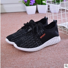2017 Breathable women's Sports Breathable Cushioning Flywoven  Running Shoes Outdoor  Sneakers Comfortable Walking Shoes
