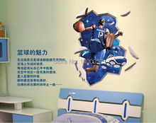 AY8004 Free shipping 3D Basketball Howard oversized scrub local UV fashion creative wall stickers Kids Rooms Adhesive decor