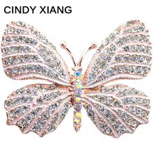 CINDY XIANG 2017 Rhinestone Butterfly Brooches for Women Elegant Wedding Pins Brooches Luxury Animal Brooches Fashion Jewelry