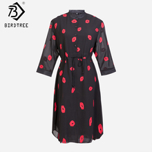 Vestidos Femininos Summer Cute Red Lips Print Stand Half sleeve Women Chiffon Dress Plus Size White,Black S-4XL D54202(China)