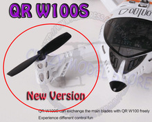 Update Version WALKERA QR W100S FPV HD Camera UFO Controlled by DEVO Series Transmitter or iPod Touch, iPhone, iPad ARTF - WiFi