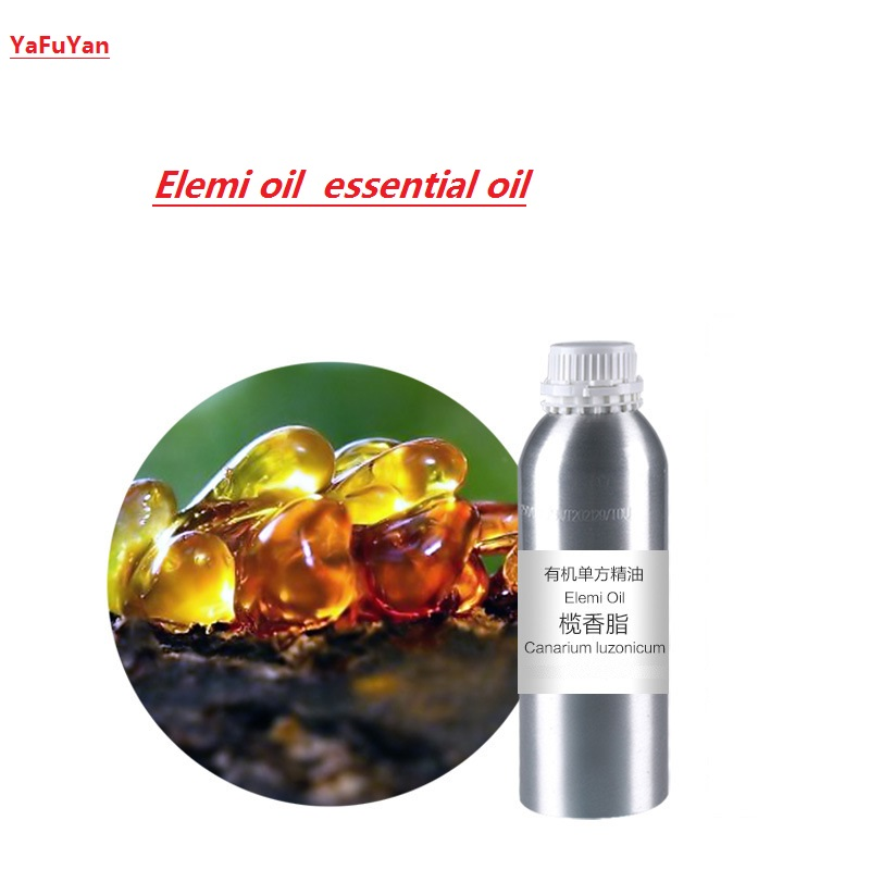 Cosmetics Elemi oil  extract essential base oil, organic cold pressed   plant oil<br>