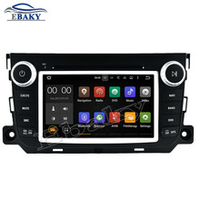 NaviTopia 7inch Quad Core Android 5.1.1 Car DVD player For Benz Smart Fortwo 2012- with Radio GPS/Bluetooth/maps/wifi 1024*600(China)