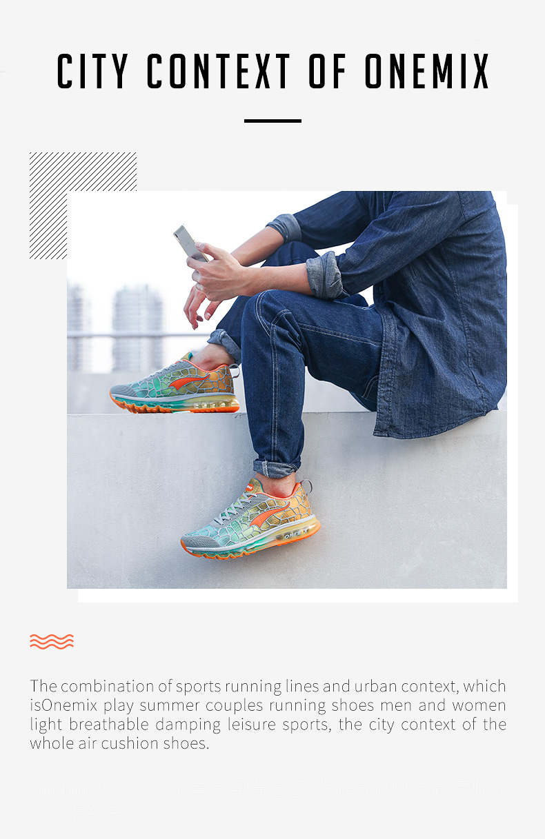 Onemix Men's Running Shoes Breathable Zapatillas Hombre Outdoor Sport Sneakers Lightweigh Walking Shoes Plus Size 39-47 Sneakers 13