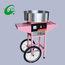 Commical Cotton Candy Machine with Wheels(China)