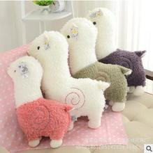 Good Quality 28cm Hot Cartoon Lovely Alpaca Sheep Plush Toy Lovely Stuffed Doll Room Decoration Kids Toy Children Birthday Gift(China)