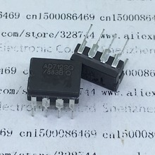 4PCS/LOT AD712SQ/883B AD712SQ AD712 CDIP8(China)