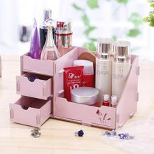 1pcs Desk Top Pumping Wood Cosmetic Storage Box Dressing Table Box For Cosmetics Jewelery Box Casket For Decorations