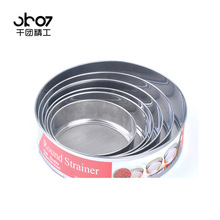 DUH GOHIDE 6pcs/pack stainless steel flour sieve tight mesh sieve net sugar pastry tooling homemade and kitchen accessories