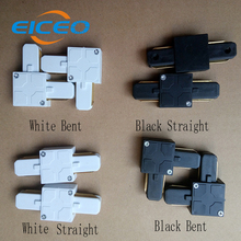 (EICEO) New Hot Sale Led Track Light Connector Straight Or Corner Just Connector Haven't Rail White/Black just one piece(China)