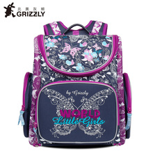 Russian College of the wind Children School Bags Pink Flower Printed backpack Waterproof Orthopedic Nylon Kids Girls Backpack(China)