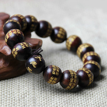 1.5cm Great Compassion Mantra Tibetan Buddhism Red Sandalwood Prayer Bead Mala Natural Jewelry IB6416