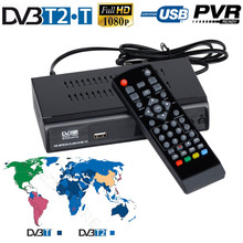 VHF UHF FTA DVB-T2 DVB-T Digital Terrestrial Broadcasting Convertor HD TV Tuner Set Top Box Receiver USB PVR Recorder Playback(China)