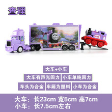 The new 2016 children toy car trucks and small train back to toy model