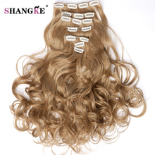 SHANGKE Long Curly Clip In Hair Extensions 7 pcs/set Whole Head Hair Extensions Heat Resistant Synthetic Fake Hairstyles Hair(China)