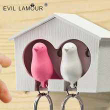 Hot 1 Set 2 Bird Keychain + 1 House Nest Whistle Key Holder Chain Ring Keyholder Keychain Keyring Hanger Rack HCV136(China)